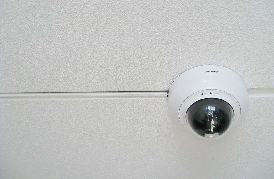 Cámara para vigilancia interior